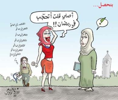 Egyptian Hijabicartoon